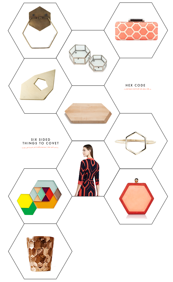 hex code - six sided things to love | via vmac+cheese