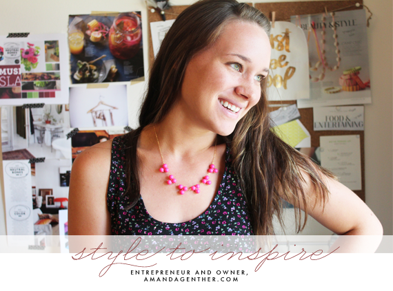 style to inspire -- amanda genther